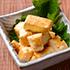 クリームチーズの味噌醤油漬け390円