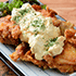 しび辛 麻婆豆腐590円